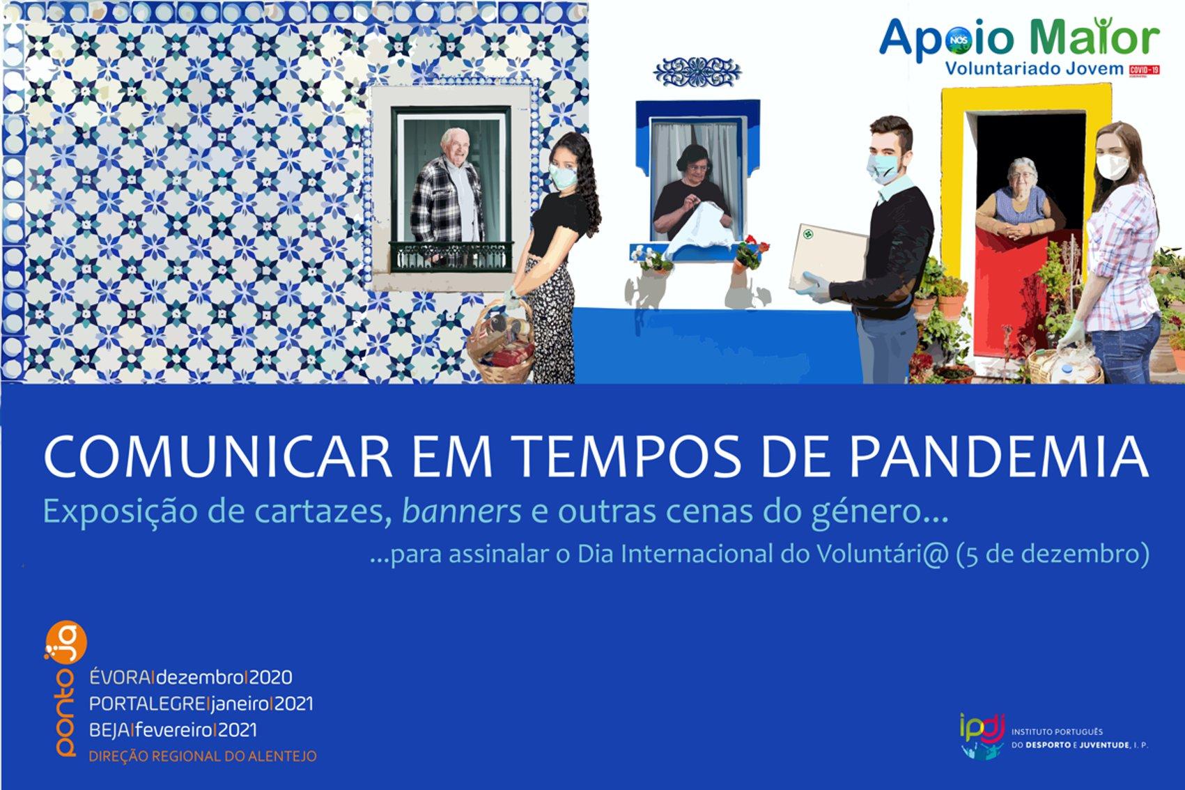 Cartaz da exposição com imagens de jovens e idosos.